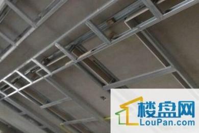 轻钢龙骨吊顶优缺点都包括哪些?轻钢龙骨吊顶施工前要做什么准备