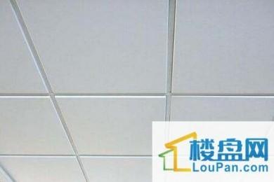 铝扣板吊顶优缺点都包括哪些?铝扣板吊顶材料挑选技巧是什么?