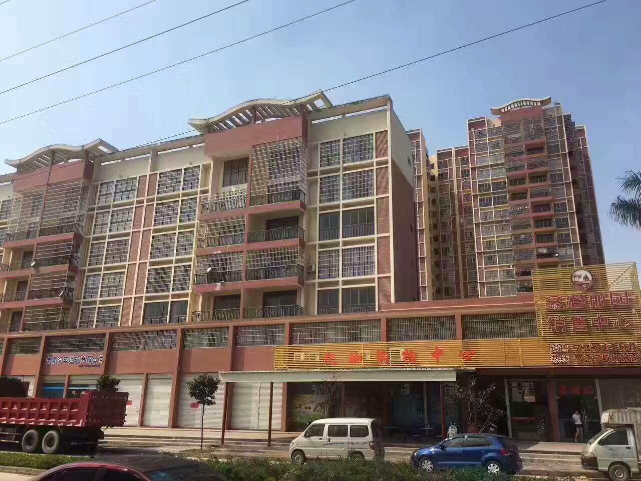 鑫港丽园实景图