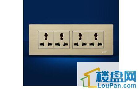 插座,灯具照明,地产,房地产,开关,水电,业主,装修材料
