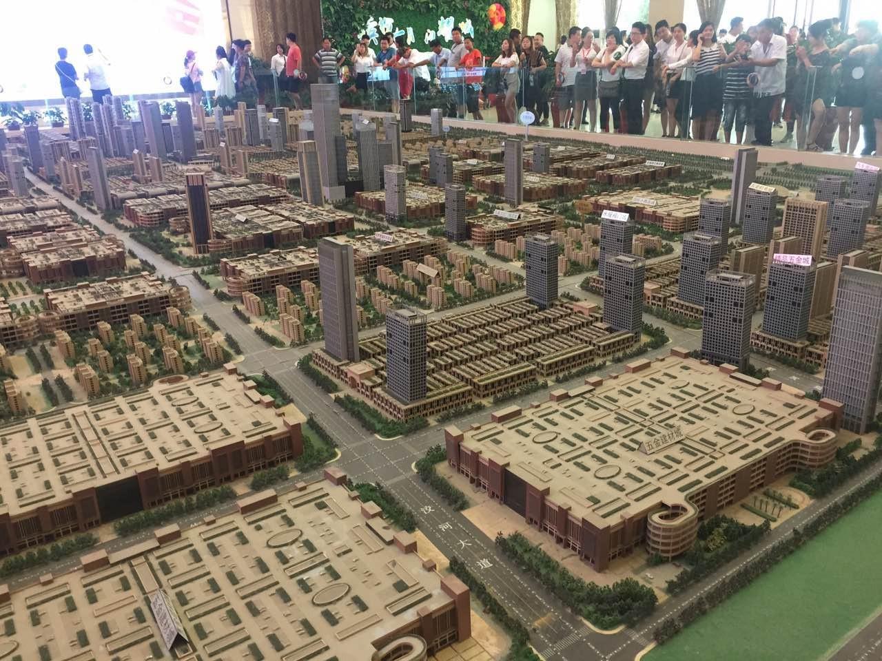 为您推荐乐城国际贸易城
