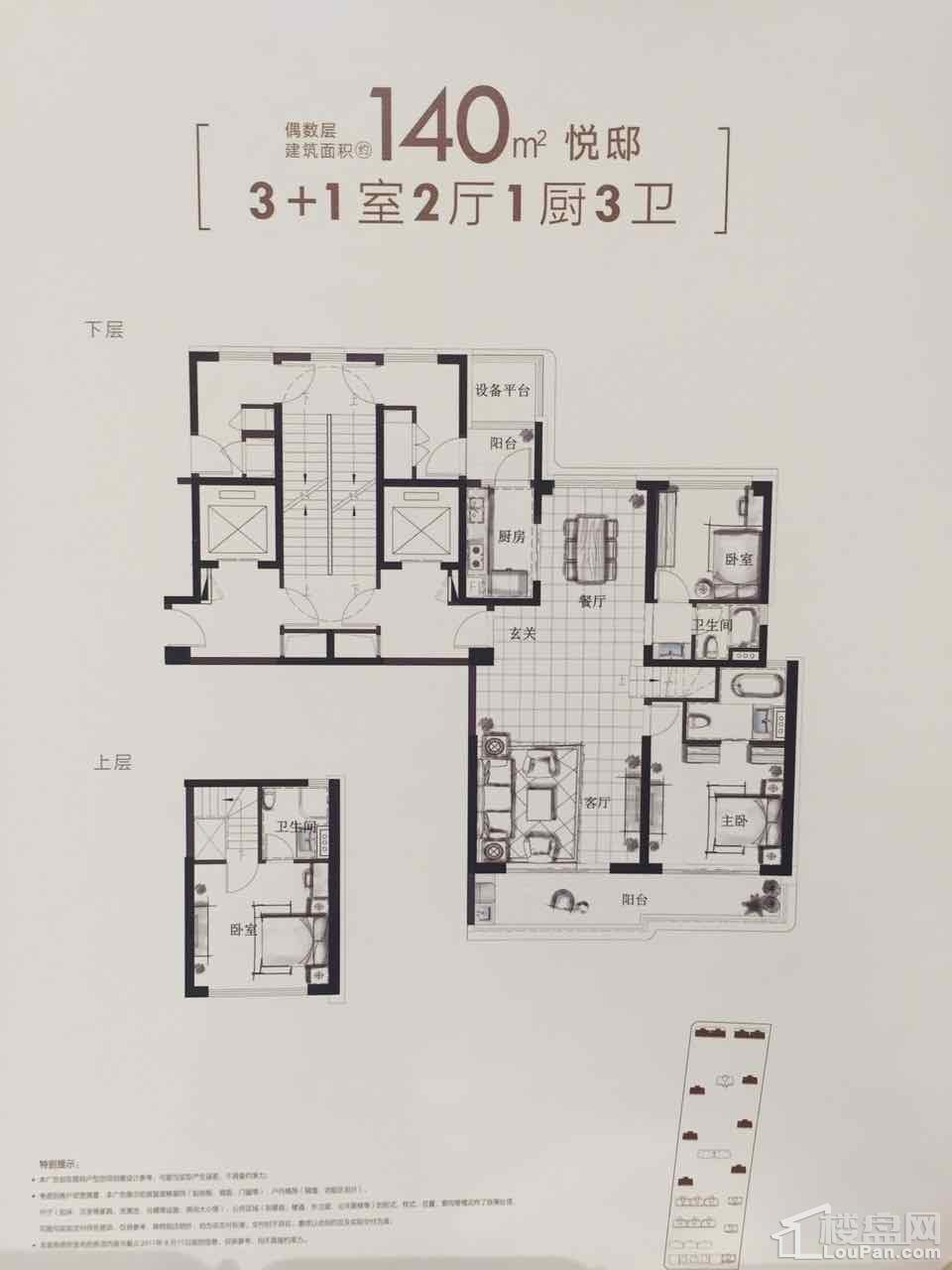 140悦邸