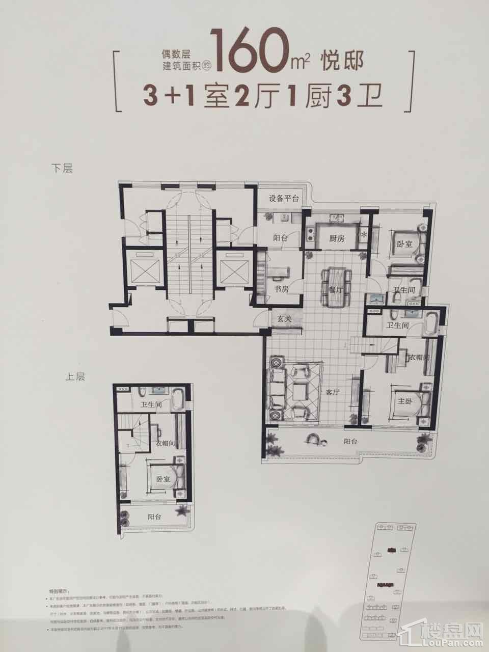160悦邸