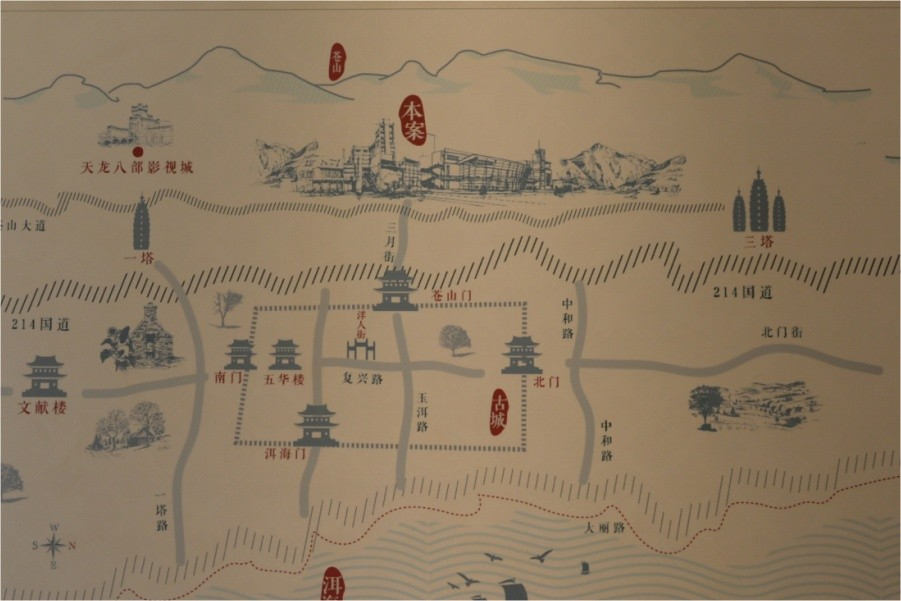 大理的小院子北区位置图