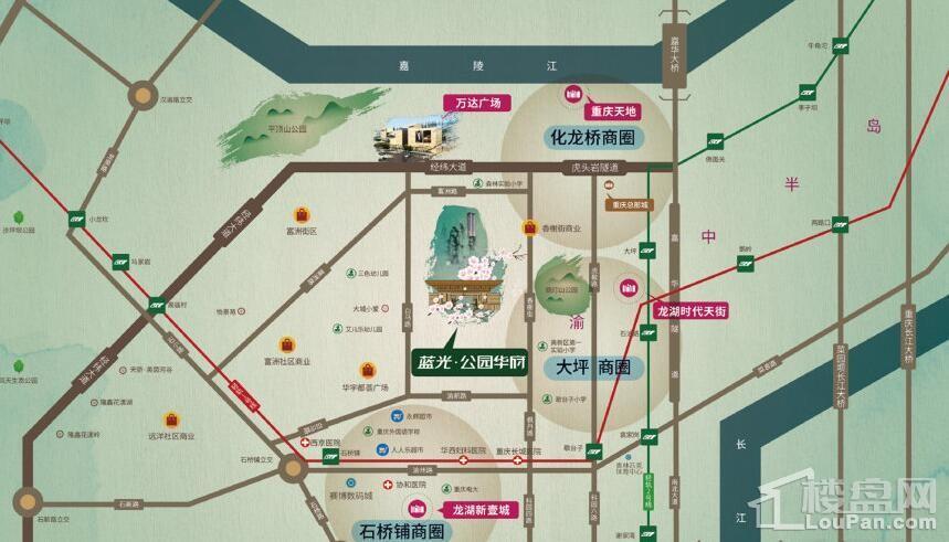 蓝光公园华府位置图