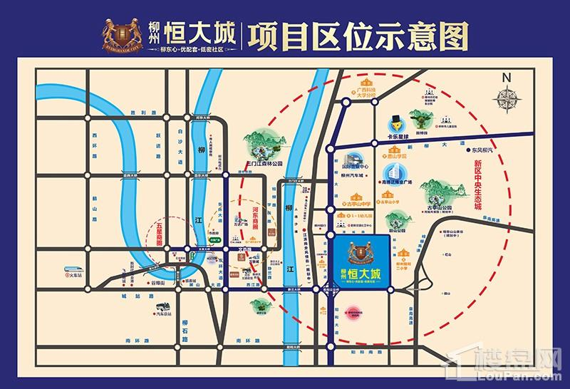 柳州恒大城位置图