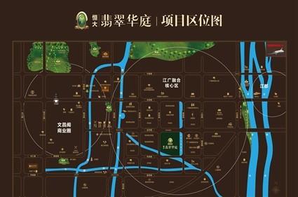 恒大翡翠华庭公馆位置图