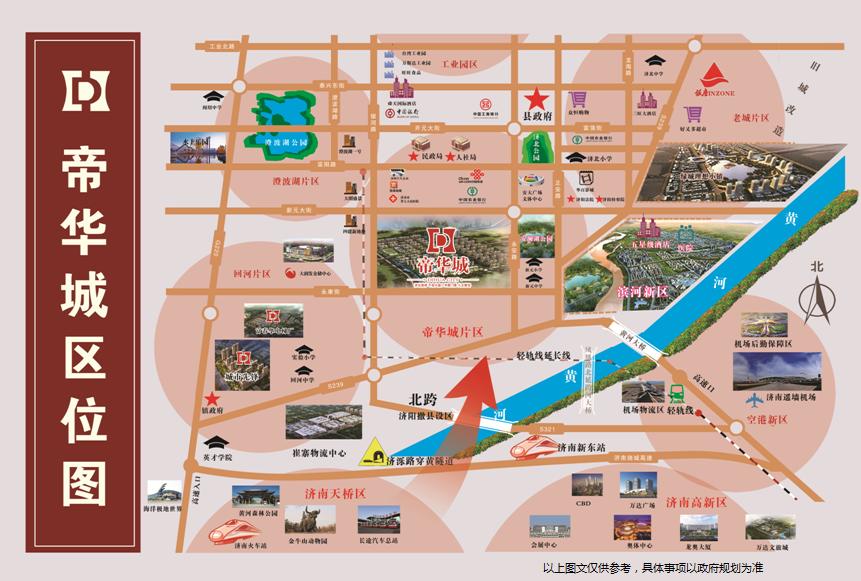 帝华城位置图