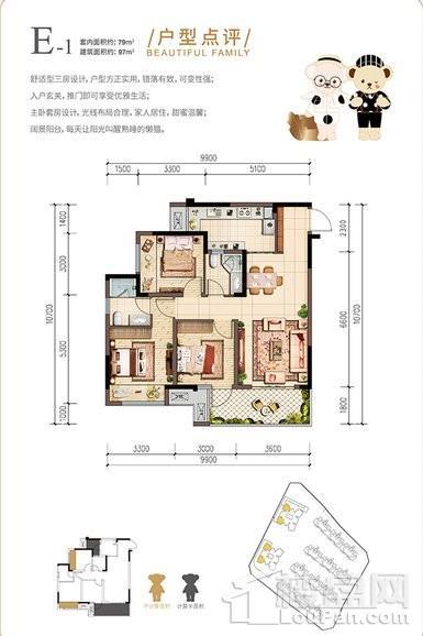 协信星麓原高层E1户型  3室2厅2卫  建筑面积约99.00平米