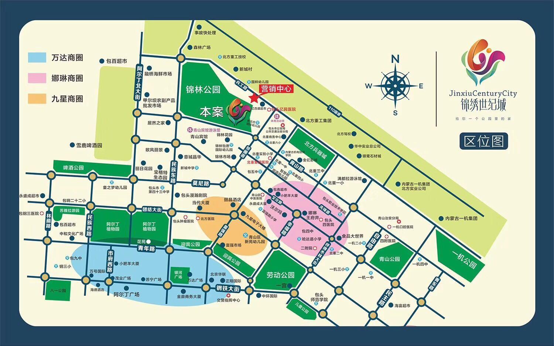 锦绣世纪城公寓位置图