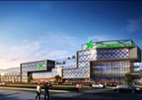 岳阳海吉星国际农产品物流园