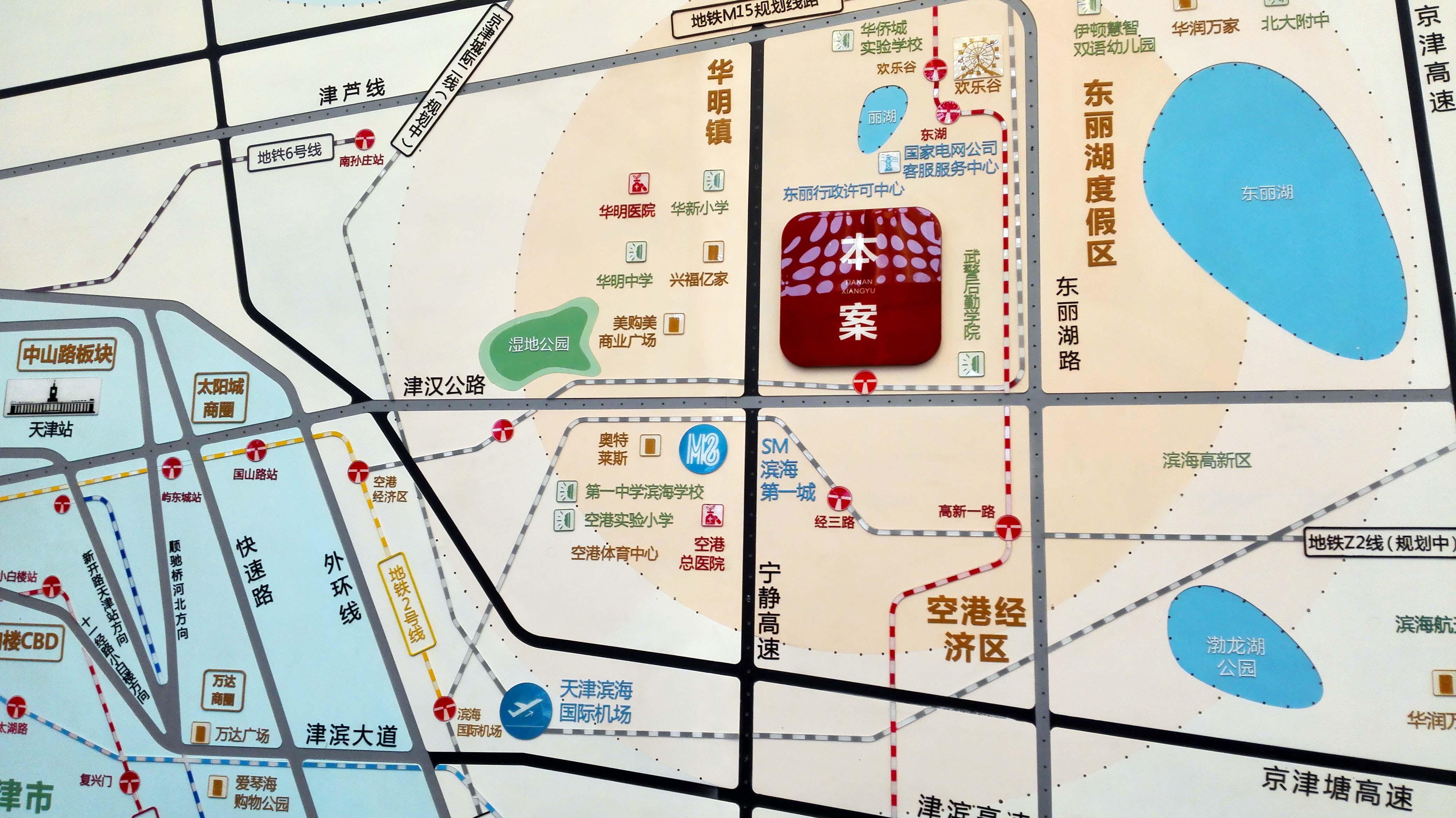 天安象屿智慧城位置图