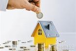 怎么购买共有二手房?购买共有二手房有哪些流程?