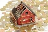 按揭购房有什么程序?贷款买房的注意事项有哪些?