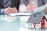 个人住房贷款有哪些担保形式?