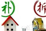 滨州房价为什么涨的那么快?