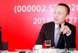 郁亮:中国房价单边快速上涨时代已结束