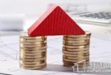 招远2018年买房付全款还是办按揭?