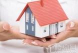 贷款买房有几种形式?怎样贷款买房最划算?