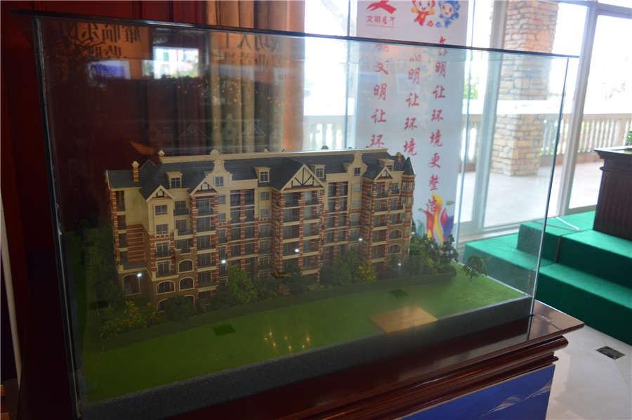 高黎贡国际旅游城户型图