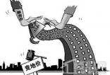 """易宪容:北京""""限竞房""""为何没有掀起抢房潮?"""