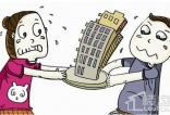 可以借名买房吗?有哪些风险?