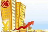 易宪容:银行信贷过度扩张导致中国高房价