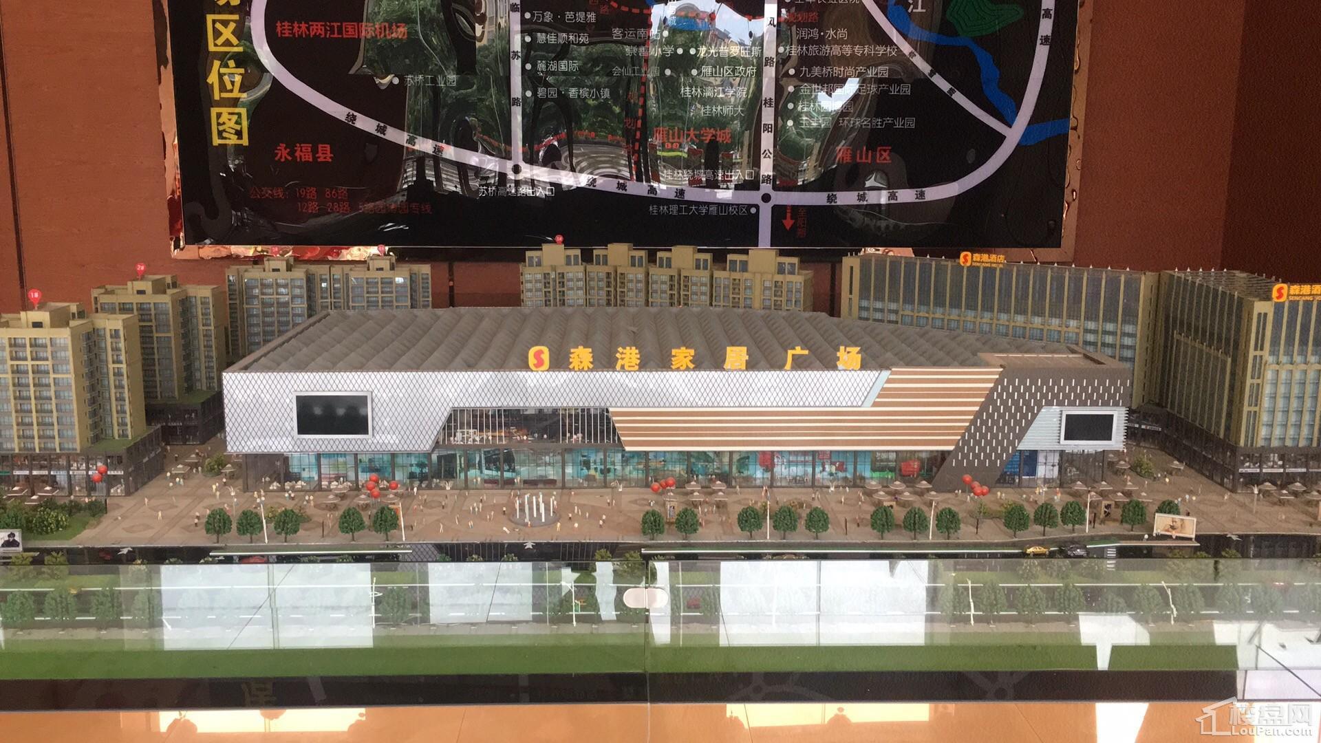 森港家居广场实景图