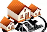 关于新建南路等街道范围内危楼棚户区改造房屋征收的通告
