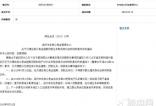 滨州人办理公积金提取贷款取消身份证明材料复印件