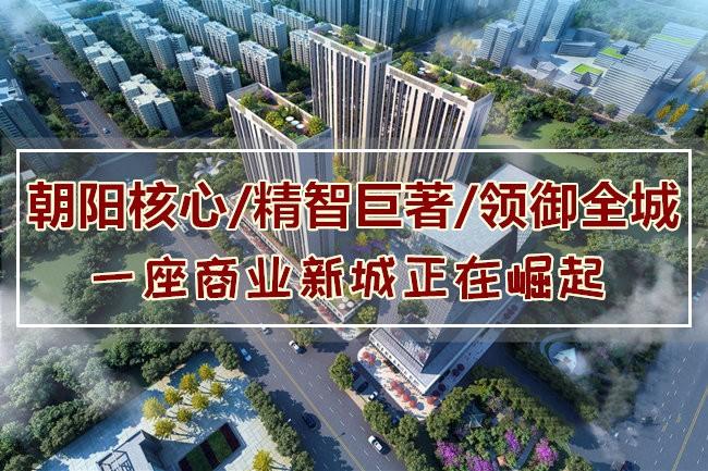 荣盛国际中心