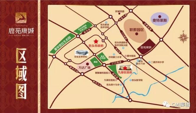 鹿苑康城位置图