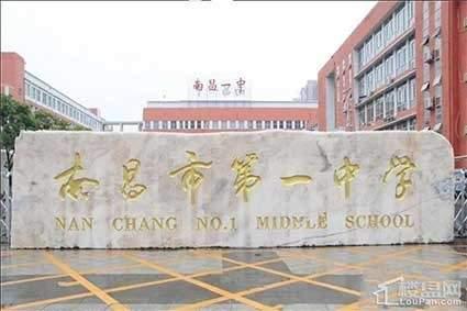 九洲天虹广场配套图