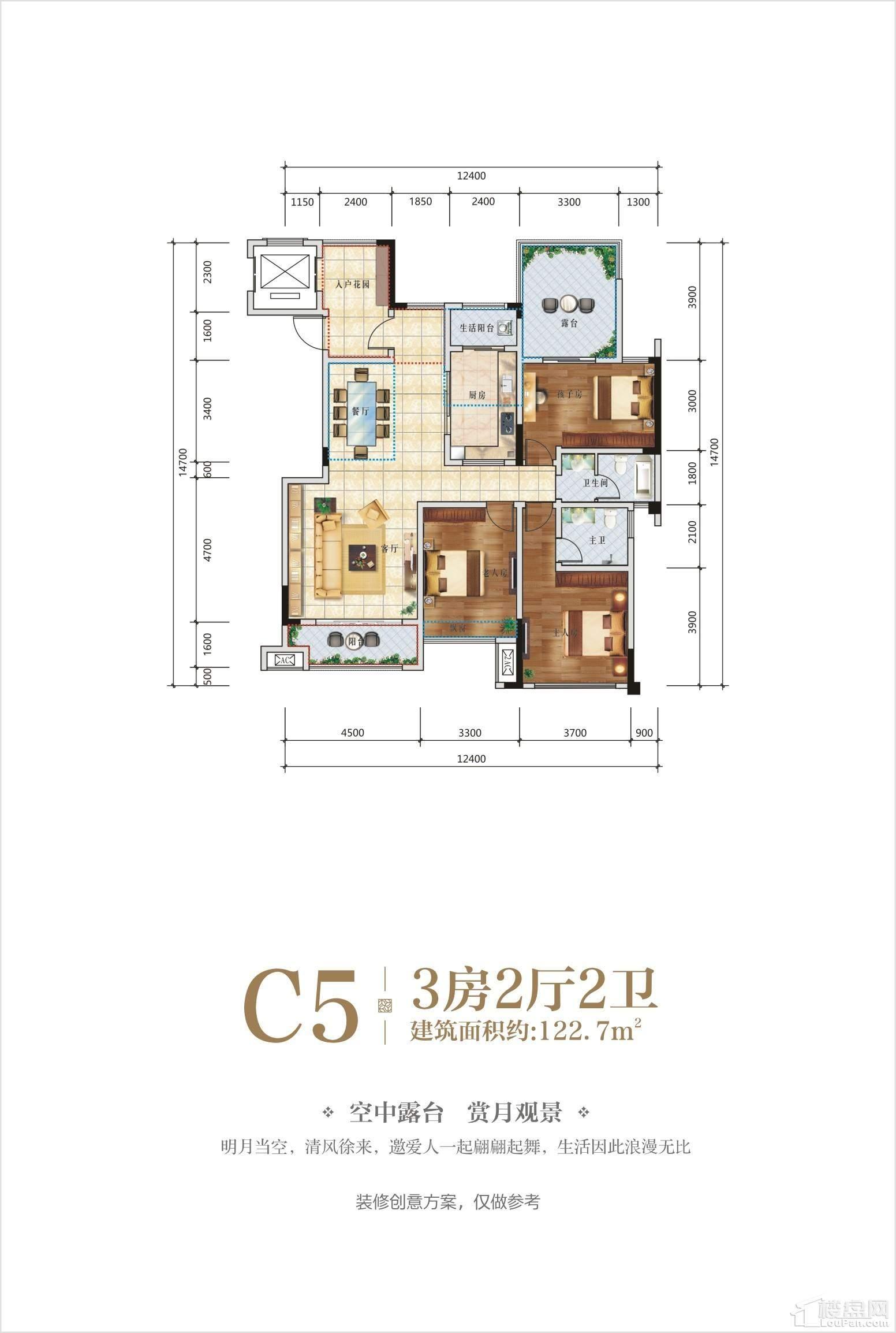 长虹天樾C5户型图