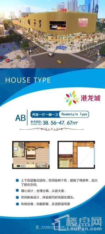 杭州港龙城公寓效果图