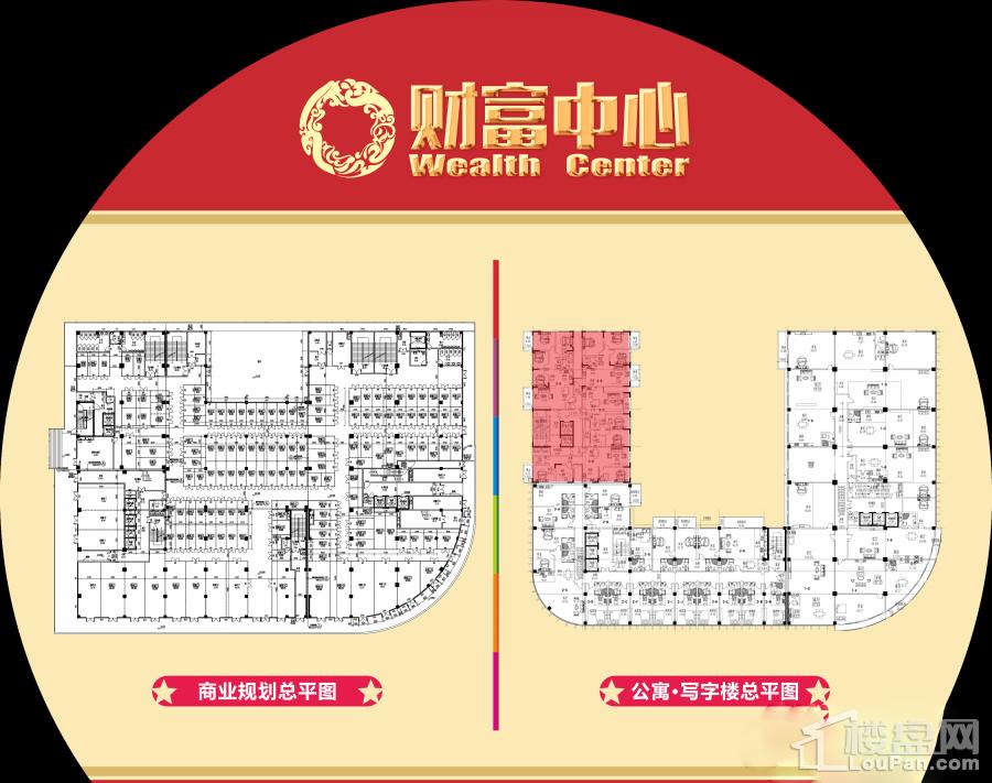 桂林财富中心:财富中心商铺总平图