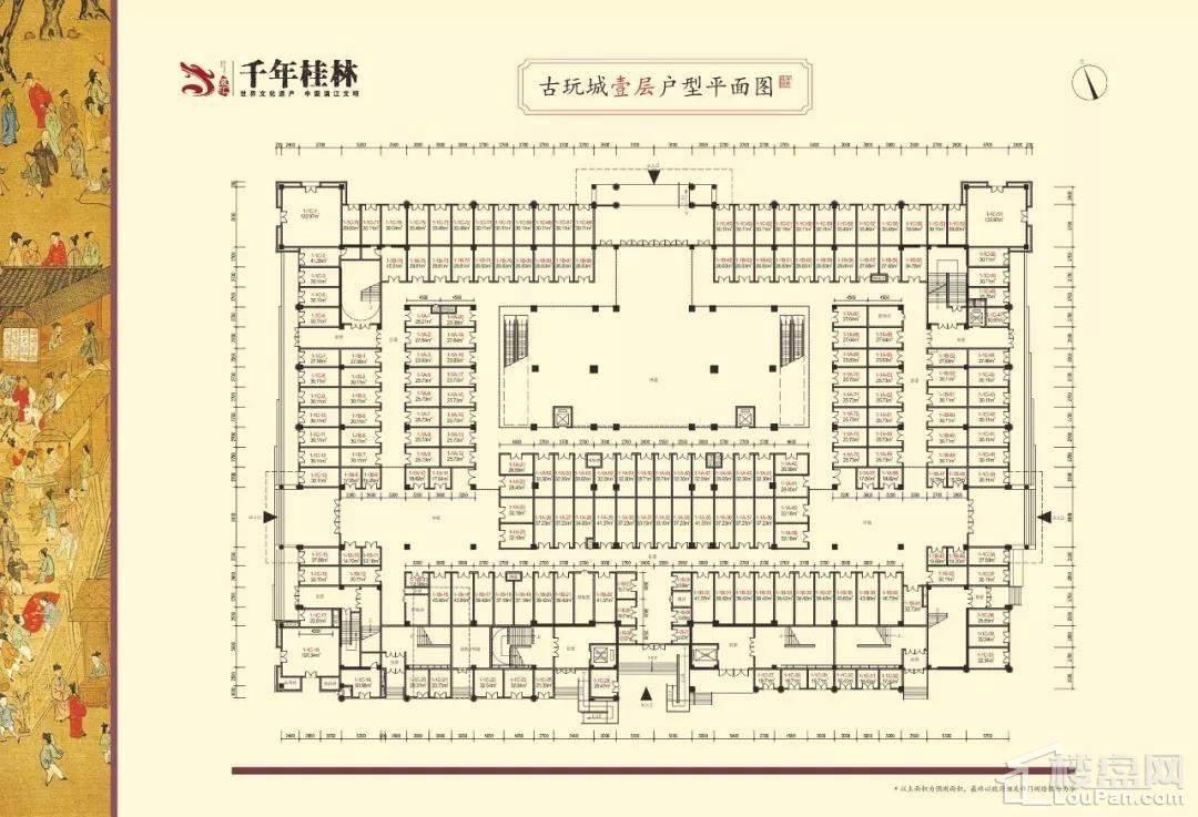 5栋户型平面图2
