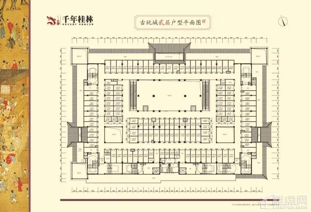 5栋户型平面图3