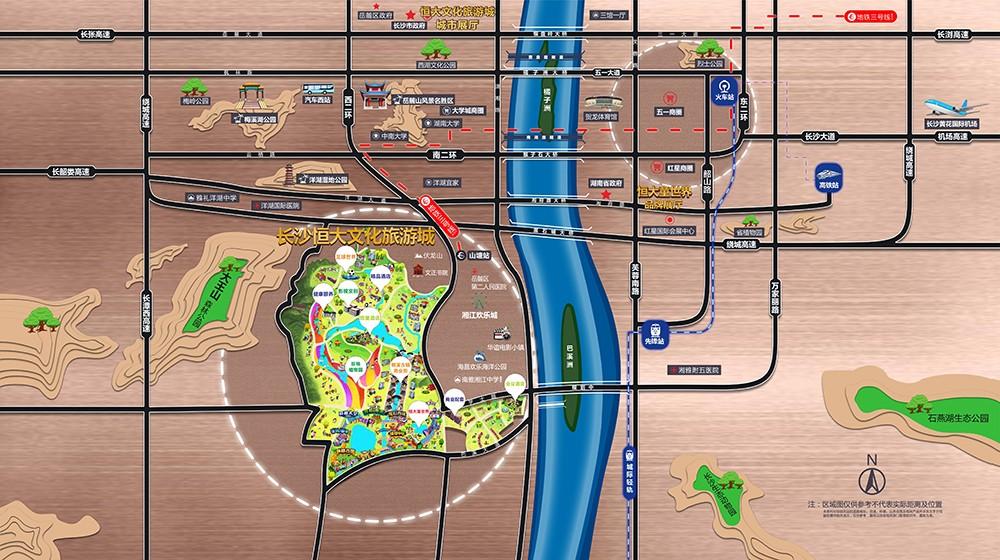 长沙恒大文化旅游城位置图