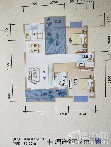 两房 89.17