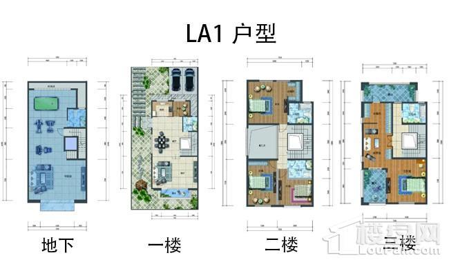 LA1户型