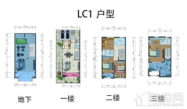 LC1户型