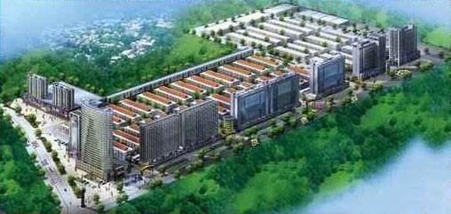 寿光国际商贸城