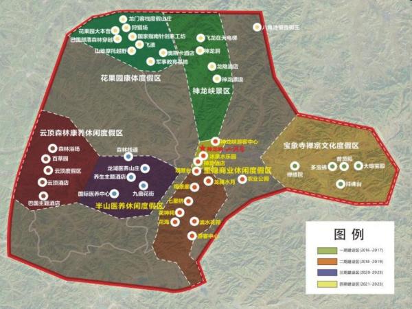 神龙峡山涧居位置图