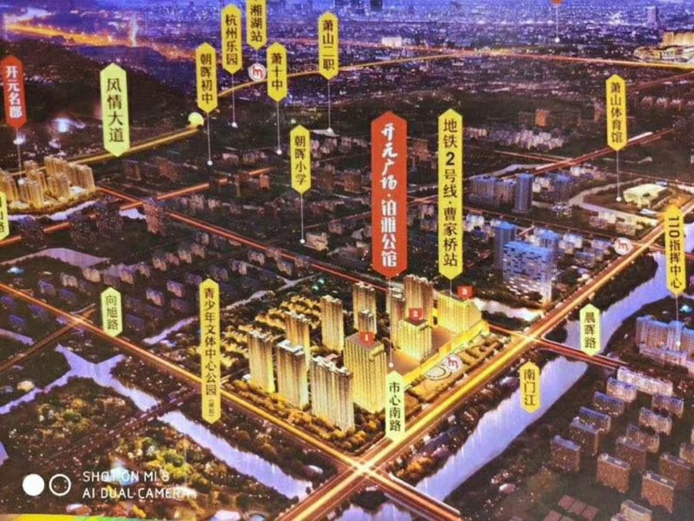 开元广场·铂雅公馆位置图