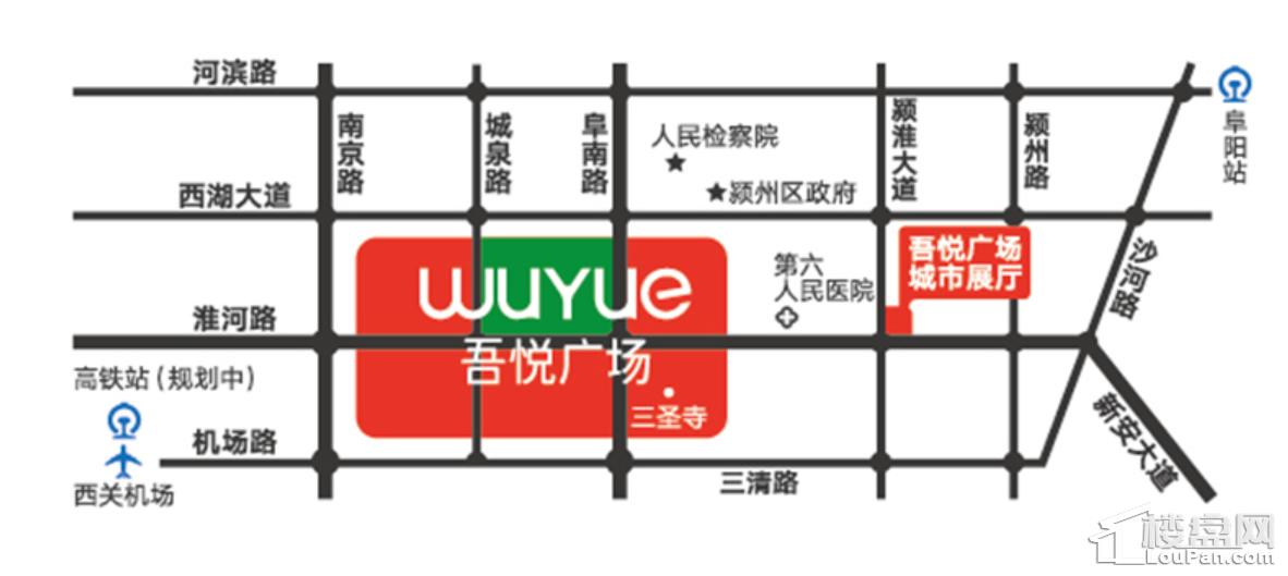 阜阳吾悦广场位置图