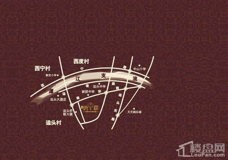 长城·唐宁郡位置图
