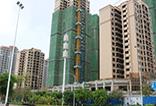 冠亚·国际星城4月工程进度:三期52#楼外架拆除中