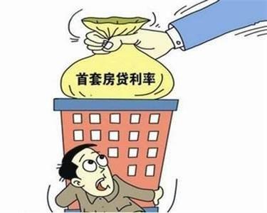 2017年上海首套房贷款新政策 首付比例多少?