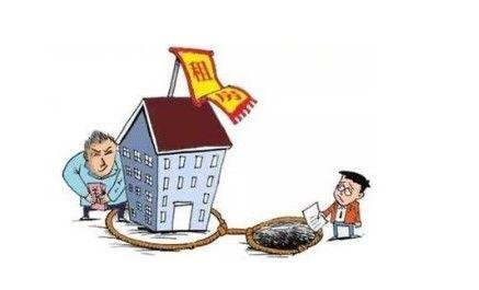 签订房屋租赁协议注意事项有哪些?